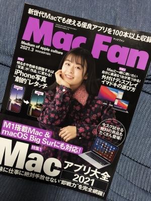 Macfan_mar2021_20210129