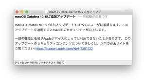 Macos-catalina-10157memo20201107