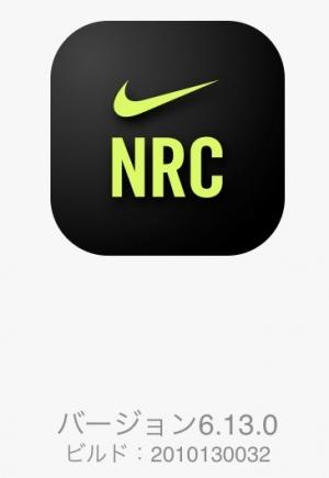 Nikerunclub_20201108