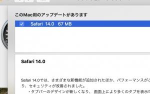 Safari140_20200919
