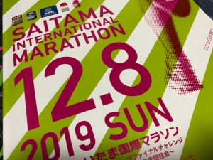 Saitamainternationalmarathon2019_2_20191