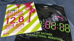 Saitamainternationalmarathon2019_3_20191