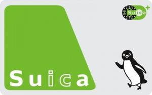 Suica_20200905