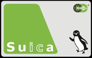 Suica_applewallet_20200905