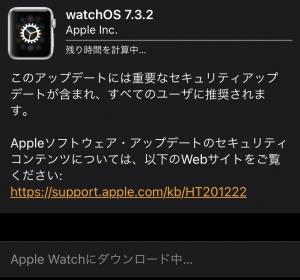 Watchos732_1_20210311m