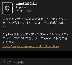 Watchos732_2_20210311m