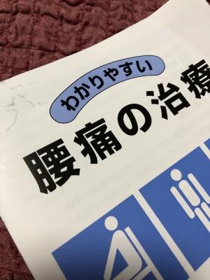 Yotsu_20200926